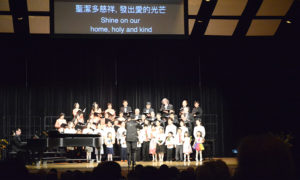 The Chinese Choral Society of Rochester performing
